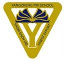 Yangzheng-Primary-School